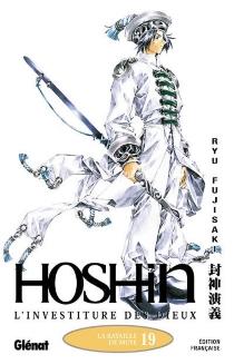 Hôshin : l'investiture des dieux - RyüFujisaki