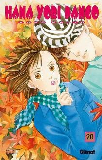 Hana Yori Dango - YokoKamio