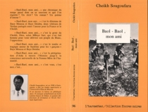 Baol-Baol, mon ami - CheikhSougoufara