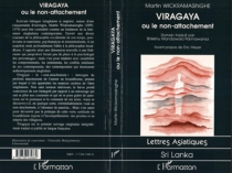 Viragaya ou le Non-attachement - MartinWickramasinghe