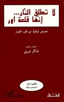 Ne tirez pas, c'est la citadelle d'Ur ! : textes littéraires irakiens écrits sous l'embargo -