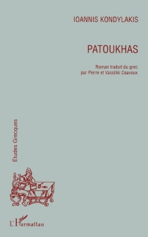 Patoukhas - IoánnisKondylákis