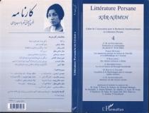 Littérature persane, n° 4 -