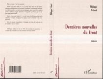 Dernières nouvelles du front - PhilippeVolard
