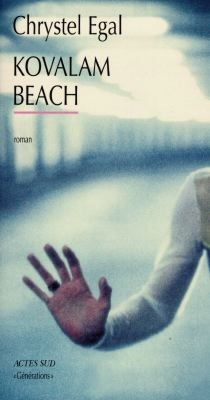 Kovalam beach - ChrystelEgal