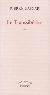 Le Transsibérien - PierreGascar