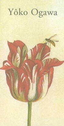 La piscine| Les abeilles| La grossesse - YôkoOgawa