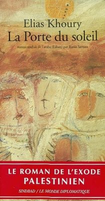 La porte du soleil - EliasKhoury