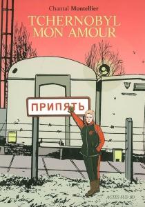 Tchernobyl, mon amour - ChantalMontellier