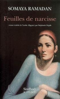 Feuilles de narcisse - SomayaRamadan