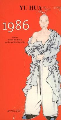 1986 - HuaYu