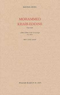 Mohammed Khair-Eddine -
