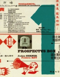 Prospectus box - JochenGerner