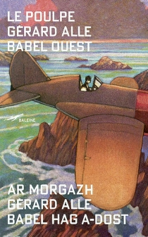Babel Hag-a-dost| Babel ouest - GérardAlle