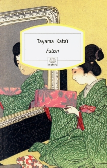 Futon - KataiTayama