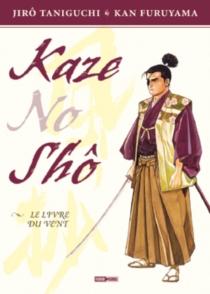 Kaze No Sho : le livre du vent - KanFuruyama