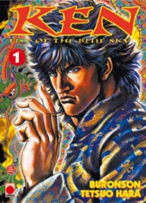 Ken : fist of the blue sky - Buronson