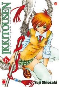 Ikkitousen : la geste des preux chevaliers - YujiShiozaki