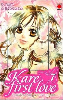 Kare first love : histoire d'un premier amour - KahoMiyasaka