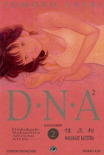 DNA2 - MasakazuKatsura