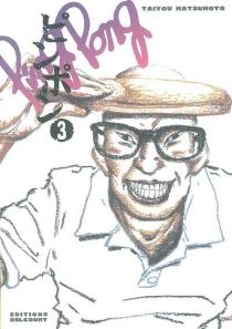 Ping-pong| Taiyo Matsumoto - TaiyoMatsumoto