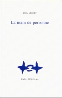 La main de personne - JoëlVernet