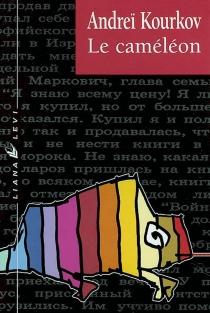 Le caméléon - AndreïKourkov