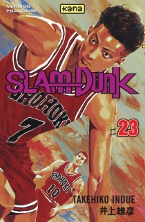 Slam Dunk - TakehikoInoue