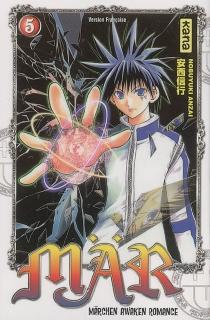 Mär : märchen awaken romance - NobuyukiAnzai