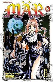 Mär : märchen awaken romance| Nobuyuki Anzai - NobuyukiAnzai