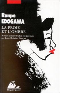 La proie et l'ombre - RanpoEdogawa