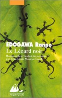 Le lézard noir - RanpoEdogawa