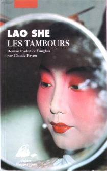 Les tambours - She Lao