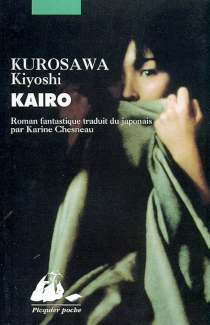 Kaïro : roman fantastique - KiyoshiKurosawa