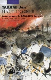 Haut le cœur - JunTakami