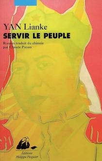 Servir le peuple - LiankeYan