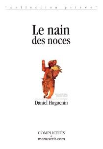 Le nain des Noces : les noces de Cana, Véronèse (détail) - DanielHuguenin