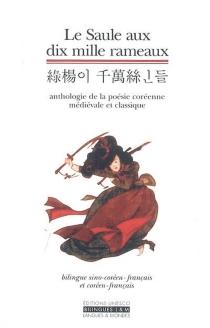 Le saule aux dix mille rameaux : anthologie de la poésie coréenne médiévale et classique -