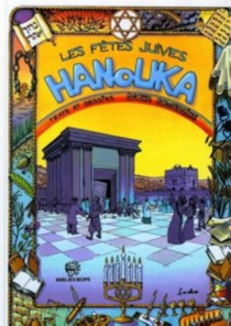 Hanouka - Sacha