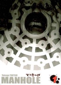 Manhole - TetsuyaTsutsui