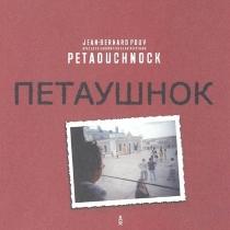 Pétaouchnock -