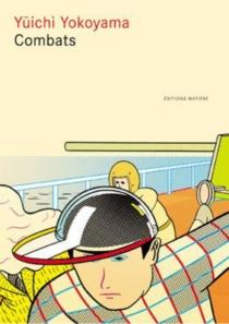 Combats - YuichiYokoyama