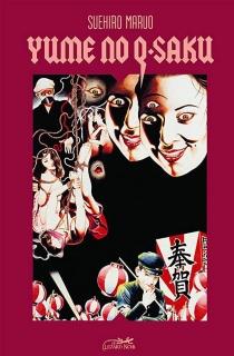Yume no Q-Saku - SuehiroMaruo