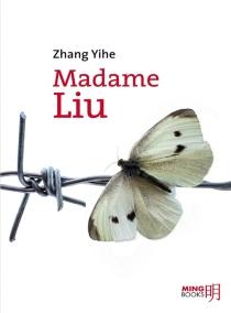 Madame Liu - YiheZhang