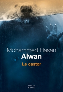 Le castor - Mohammed HasanAlwan