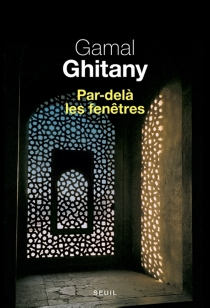 Carnets - Gamal Ghitany