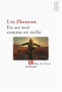 En un mot comme en mille - ZhenyunLiu
