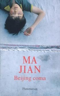 Beijing coma - JianMa