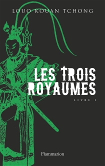 Les trois royaumes - GuanzhongLuo