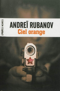 Ciel orange - Andreï Rubanov